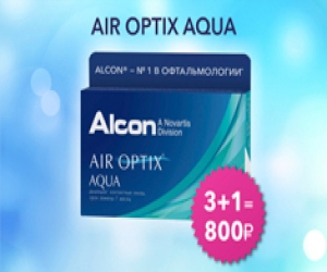 AIR OPTIX AQUA (4 линзы)