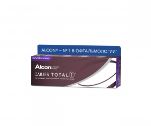 Daillies Total 1 Day MULTIFOCAL (НА ЗАКАЗ от 14 до...